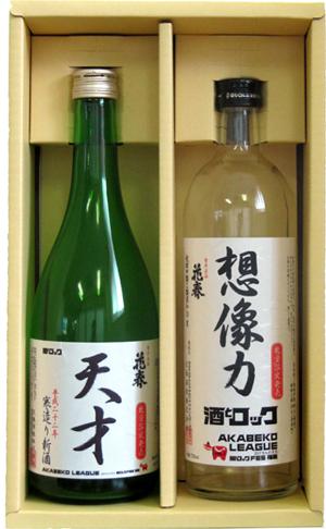 100122_AKABEKO_sake.jpg