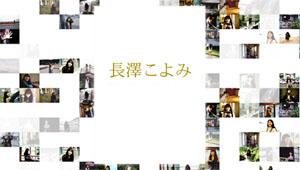 100227_koyomi.jpg