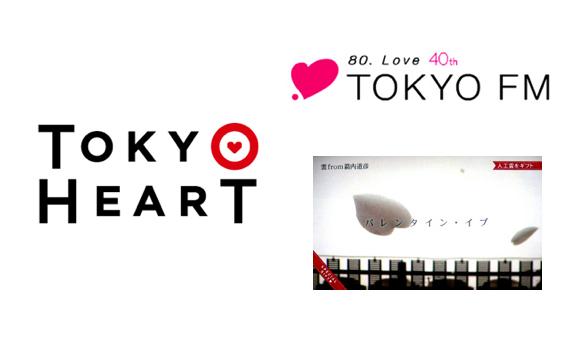 100303_heart_exi.jpg