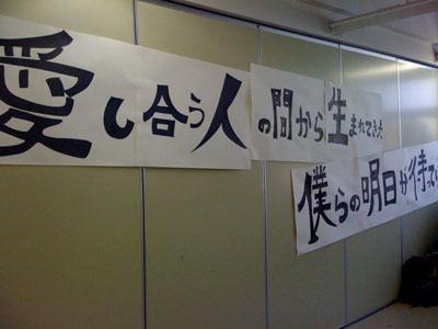 100320_gakuen_yu04.jpg