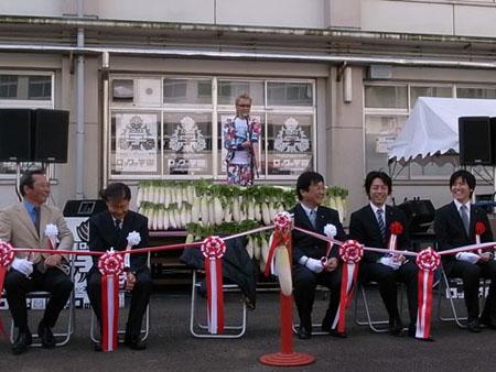 100320_kaikou1.jpg