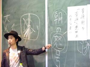 100321_masukokyouyu.jpg