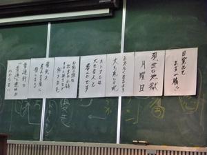 100321_masukokyouyu3.jpg