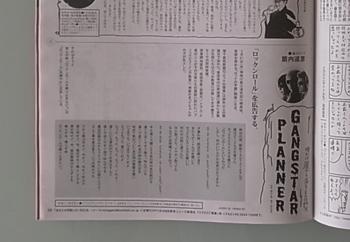 100402_oregake1.jpg