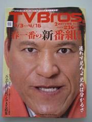 100402_oregake2.jpg