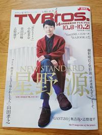 1005_oregake_hyoushi.jpg