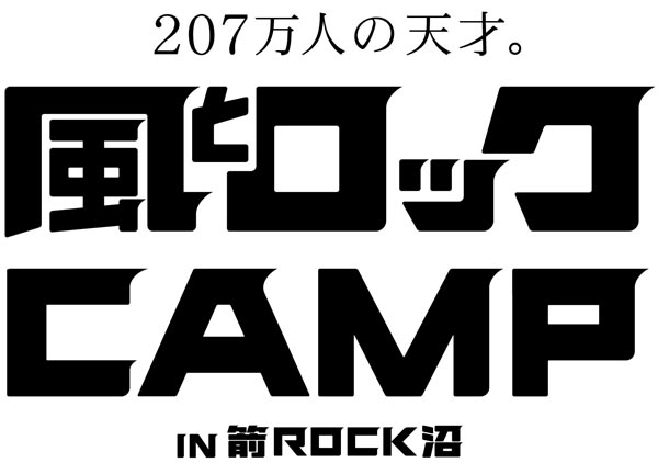 100721_camp.jpg