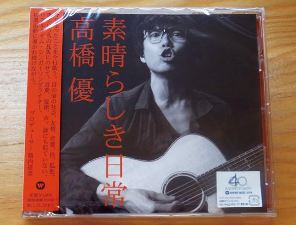 100721_takahashi.jpg