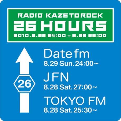 100826_radio_logo.jpg