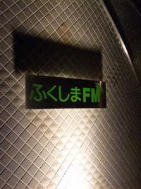 100917_radio2.jpg