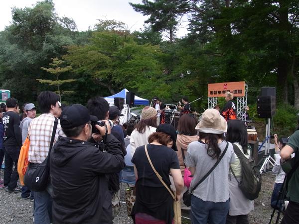 100920_inawashiro.jpg