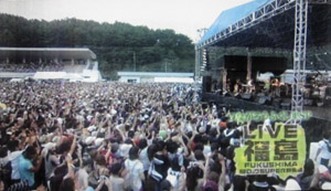 101015_livefukushima.jpg