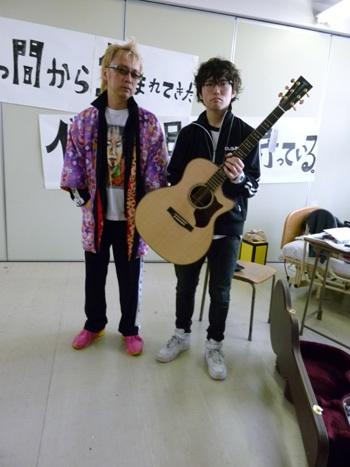 110114_kyoto_yu.jpg