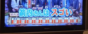 110117fukaii_s.jpg
