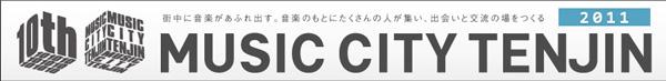 1101_musiccitytenjin.jpg