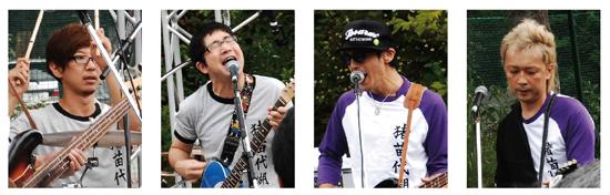 110319imoni_inawashiro.jpg