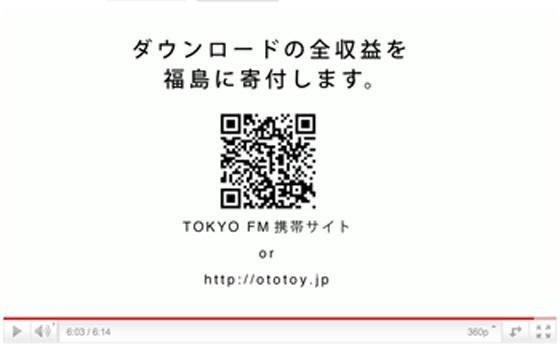 110425_pv500000.jpg