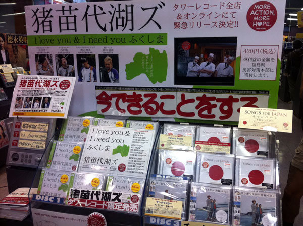 110427_inawashirokos.jpg