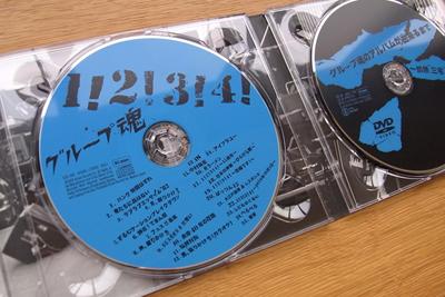 1126_tamashii_digi.jpg