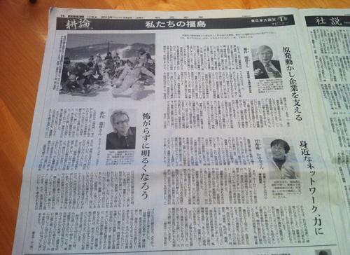 120302_asahi.jpg