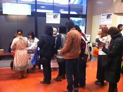 120304_fukushima5_2.jpg