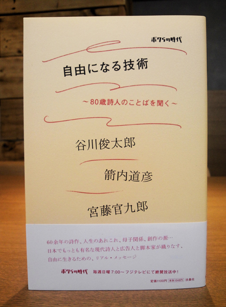 120321_bokurano.jpg