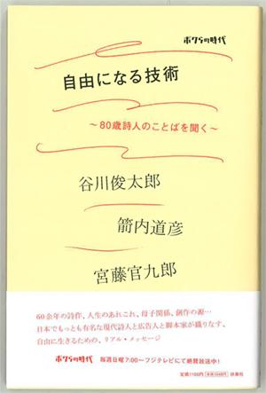 120423_bokurano.jpg