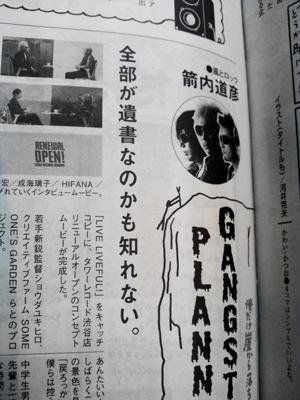 1206_oregake1.jpg