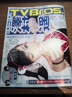 1206_oregake2.jpg