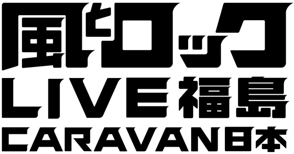 120705_caravan_logo.jpg