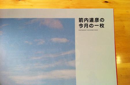 120709_swak2.jpg