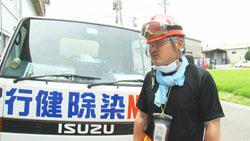 120731_fukushimawozutto4_5.jpg