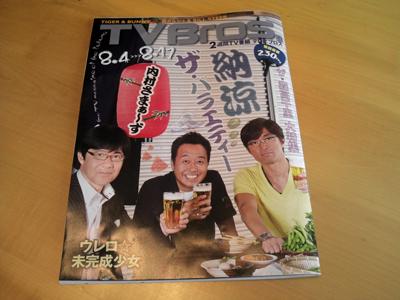 120801_oregake.jpg