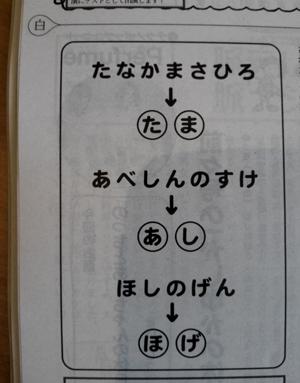 120801_oregake2.jpg
