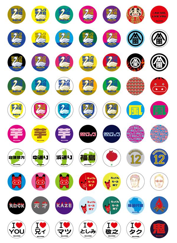 120910_badge.jpg