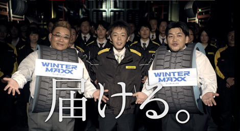 120920_todokeru_hokuriku.jpg