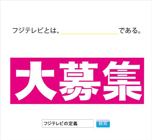 121001_fuji.jpg
