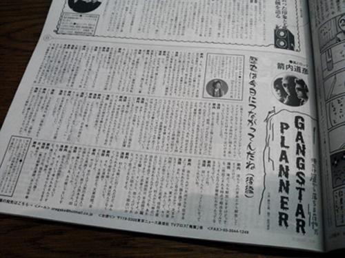 121205_oregake1.jpg