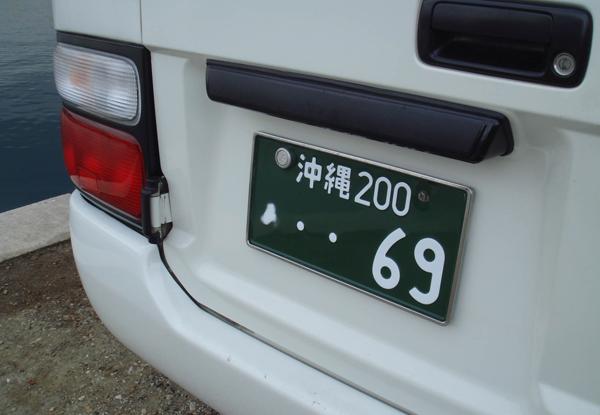 1225_1.jpg
