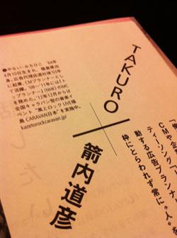 130124_kadokawa2.jpg