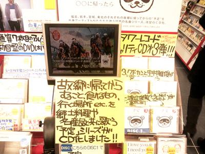 130306_yotei4.jpg
