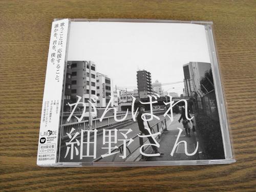 130515_onajisoranoshita_4.jpg