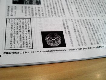 130926_oregake02.jpg