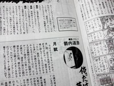 131026_oregake.jpg