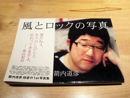 131031_syashin06.JPG