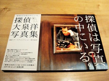 131031_syashin09.JPG