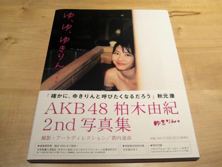 131031_syashin10.JPG