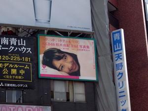 131031_yukirin02.jpg