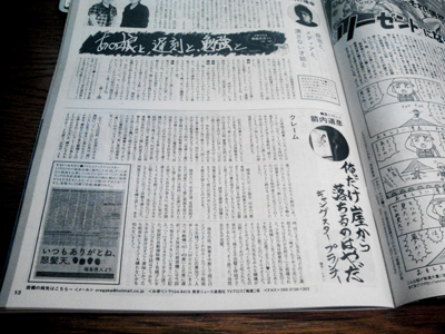 131121_oregake01.JPG