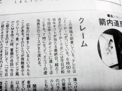 131121_oregake02.JPG